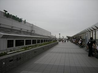 Narita_tenbou