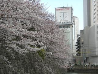 Center_tokei0401