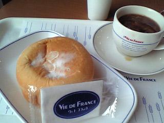 France_pan_coffee