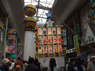 Simizu_tanabata_2007_5