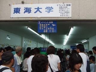 Simizu_tanabata_2007_6