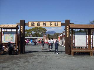 Sizuokamaturi_20070330