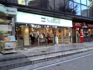 Tenmatyou_s_bank